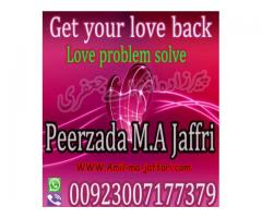 Love Marriage Problem Solve 00923007177379
