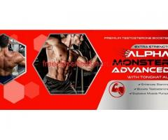 Checkout Alpha Monster Advanced Pill Review